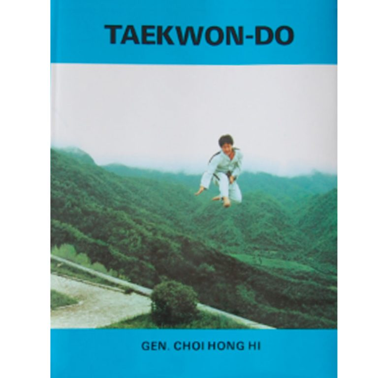 Taekwon-Do Condensed Encyclopedia - Cover